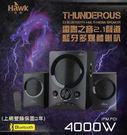 【福笙】Hawk 雷鳴之音 2.1聲道 木質重低音 藍牙多媒體喇叭 FM收音機  附搖控器 08-HGS450 BK