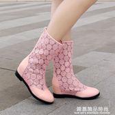 平底網紗涼鞋夏季鏤空內增高女靴2018時尚半筒靴子黑色性感高筒靴
