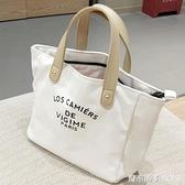 日式手拎斜挎兩用包便當包飯盒袋裝飯盒的手提袋午餐袋帆布環保袋 青木鋪子
