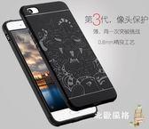 降價兩天-小米5x手機殼5s手機套硅膠軟小米5保護套米5防摔磨砂浮雕全包