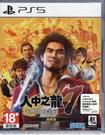 【玩樂小熊】現貨中 PS5遊戲 人中之龍 7 光與闇的去向 Yakuza : Like a Dragon中文版