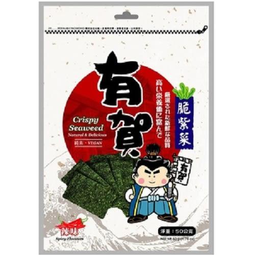 有賀脆紫菜-辣味 50g【愛買】