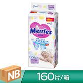 妙而舒 金緻柔點透氣嬰兒紙尿褲NB(箱購40片X4包)【花王旗艦館】