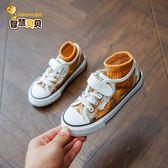 兒童運動鞋2018春秋季新款韓版女童鞋子單鞋透明寶寶鞋男童鞋闆鞋