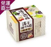 果醋隨身包-漢方油切醋8包/盒【免運直出】