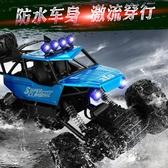 超大合金四驅遙控越野車充電高速攀爬大腳賽車兒童玩具汽車 男孩