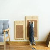貓抓板實木板窩貓抓墊立式劍麻磨爪器耐磨貓咪【勇敢者戶外】
