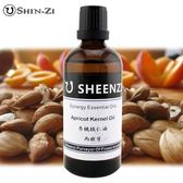 (杏桃核仁油基礎油)1L 基礎植物油 按摩油 基底油