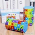 木制數字魔方玩具加減乘除算術教學6-7-8歲兒童早教益智算數玩具 名購新品