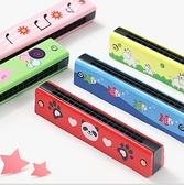 口琴 兒童玩具幼兒園寶寶初學入門C調吹奏樂器16孔卡通木質口風琴【快速出貨八折鉅惠】