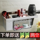 浴室置物架 衛生間吹風機架免打孔浴室吹風機電吹風收納架子壁掛風筒架【快速出貨】
