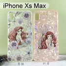 迪士尼五彩貝殼軟殼 iPhone Xs Max (6.5吋) 小美人魚 愛麗兒【Disney正版授權】