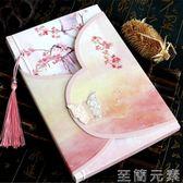 花傾城筆記本文具古風本子復古手賬日記事本中國風線裝創意小禮物 至簡元素
