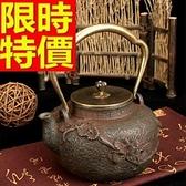 日本鐵壺-雁過松枝鑄鐵南部鐵器茶壺 64aj25【時尚巴黎】