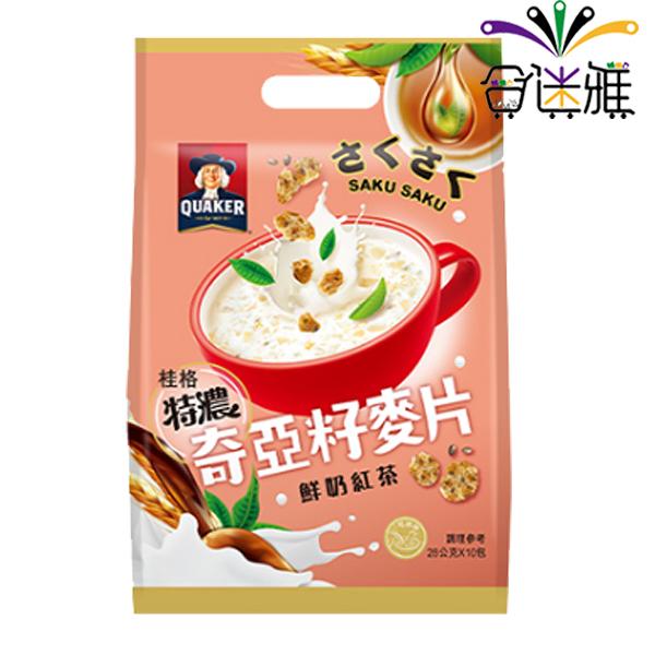 桂格奇亞籽麥片-鮮奶紅茶風味(10入/袋)*1袋【合迷雅好物超級商城】 -02