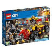 樂高積木LEGO 城市系列 60186 採礦重型鑽洞機