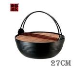 日本製 池永鉄工 南部鐵器 新健康鍋(附蓋)  27cm 火鍋 壽喜燒鍋 鑄鐵鍋