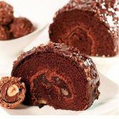 爆紅3Q烘焙蛋糕含運★金沙巧克力捲★賞味4捲組↘只要750元