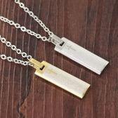 鈦鋼項鍊墜飾(一對)-十字架聖經生日情人節禮物男女對鍊2色73cl102【時尚巴黎】