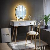 北歐梳妝台實木ins風臥室小現代簡約網紅化妝桌經濟型化妝台帶燈