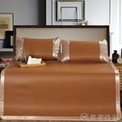 涼席 夏季涼席藤席三件套1.5m/1.8米床可折疊席子微商代理公司贈品
