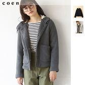 海軍 短版大衣 單排釦外套 刷毛連帽外套女 現貨 免運費 日本品牌【coen】