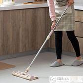 拖把 360度旋轉平板拖把 家用懶人神器夾固式拖布木地板瓷磚拖把 居優佳品 igo