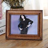 約美歐式簡約創意照片框木質像框7寸5 6 8八 10 12寸實木相框擺台『小淇嚴選』
