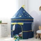 邁北彼小孩帳篷游戲屋室內兒童城堡男孩蒙古包玩具屋女孩公主屋 ATF 夏季新品