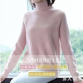 大碼針織衫高領毛衣女士秋冬2019新款潮寬鬆內搭長袖針織打底衫外穿百搭 PA11023『男人範』