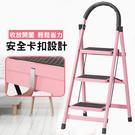 ⭐星星小舖⭐台灣出貨 三步梯 摺疊梯 折...
