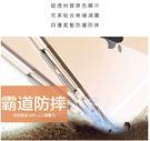 【防撞殼】小米Xiaomi  小米8 (6.21吋)  防摔殼  空壓殼 軟殼 保護殼 背蓋殼 手機殼 防撞殼 小米 8