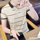 夏季韓版潮流男士短袖polo衫男t恤半袖條紋純棉翻領男裝衣服zt1239 【黑色妹妹】