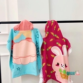 浴巾 卡通兒童連帶帽浴巾 兒童纖維斗篷吸水沙灘披風浴袍可穿 吸水速干