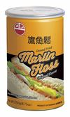 【味一食品】旗魚鬆250g(罐) Ground Fried Marlin Floss