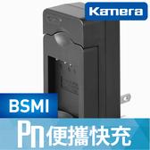 Kamera Pentax D-LI122 高效充電器 PN 保固1年 VS20 DLI122 可加購 電池
