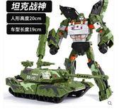 兒童汽車機器人柱變形模型LVV1662【KIKIKOKO】