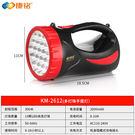 露營燈 多功慧探照燈LED強光充電式超亮...