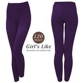【露娜斯】120丹尼厚地階段著壓設計九分褲襪【紫】台灣製 LD-9001