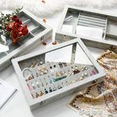 首飾收納盒耳釘耳環收納整理收藏盒展示架耳墜飾品珠寶箱 西城故事