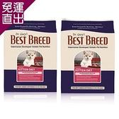 BEST BREED貝斯比 幼貓高營養配方 飼料1.8公斤 X 2包【免運直出】