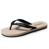 人字拖男夏新款時尚外穿韓版潮流個性防滑室外男士沙灘涼拖鞋 米希美衣