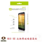 HTC 10 M10 9H 抗衝擊玻璃螢幕貼 玻璃貼 SIMPLE WEAR