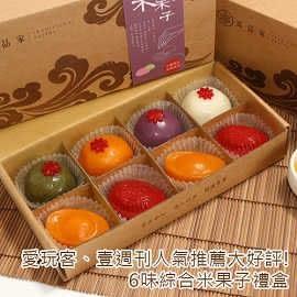 【富品家】人氣米果子黑糖糕組(6味米果子禮盒1入+黑糖糕1入)-含運價