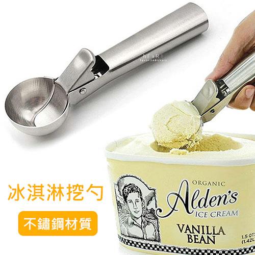 不鏽鋼冰淇淋挖球勺 水果挖勺 按壓彈簧挖勺