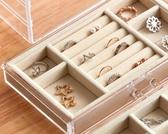 首飾收納盒女耳環耳釘手飾品耳飾架