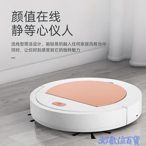 全自動智慧充電掃地機器人家用打掃擦地吸塵器清掃地拖地三合一體 快速出貨