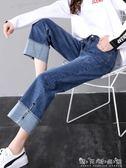 九分闊腿牛仔褲女夏韓版顯瘦2018新款高腰寬鬆初戀裝直筒褲 晴天時尚館