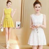 洋裝韓版小香風無袖背心蕾絲連衣裙女時尚收腰顯瘦蓬蓬裙 EY4282 『優童屋』