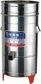 明興牌10斤電動脫漿機